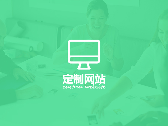 成都网站建设.jpg